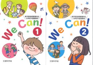 We Can (1)
